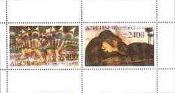 Abkhazia, Prehistoric animals, 2 stamps