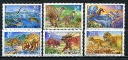 Prehistoric animals, Bulgaria, 1994, 6stamps