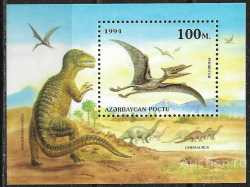 Azerbaijan, Prehistoric animals, 1 stamp