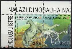Croatia, Prehistoric animals, 1994, 2 stamps
