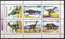 Kyrgyzstan, Prehistoric animals, 1998, 6 stamps