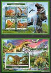 Burkina Faso, Prehistoric animals, 2019, 5stamps