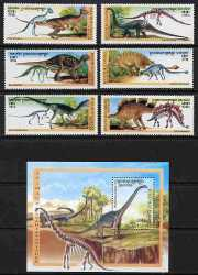Prehistoric animals, Cambodia, 2000, 7stamps