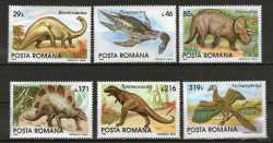 Prehistoric animals, Romania, 1993, 6stamps