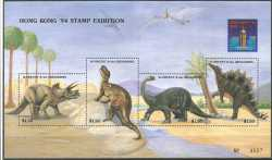 Saint Vincent and the Grenadines, Prehistoric animals, 1994, 4stamps