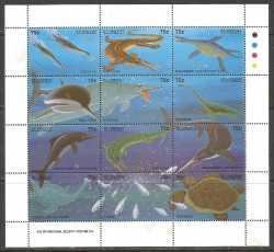 Saint Vincent and the Grenadines, Prehistoric animals, 1994, 12stamps