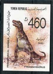 Yemen, Prehistoric animals, 1990, 1stamp