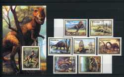 Abkhazia, Prehistoric animals, 1993, 8 stamps