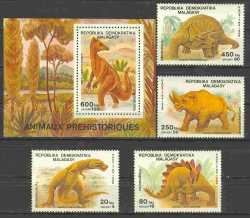 Madagascar, Prehistoric animals, 1988, 5stamps
