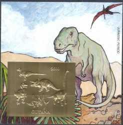 Guyana, Prehistoric animals, 1993, 1stamp (imperf.)
