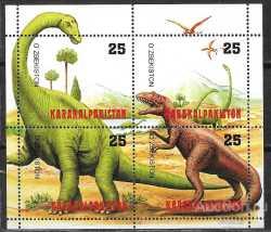 Uzbekistan, Prehistoric animals, 4stamps