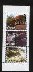 Buryatia, Prehistoric animals, 2003, 3 stamps