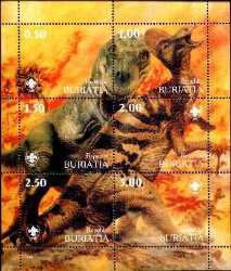 Buryatia, Prehistoric animals, 6 stamps