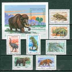 Madagascar, Prehistoric animals, 1994, 8stamps