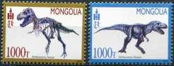 Mongolia, Prehistoric animals, 2014, 2stamps