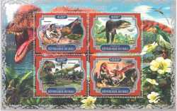 Mali, Prehistoric animals, 2017, 4stamps