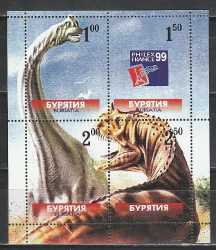 Buryatia, Prehistoric animals, 1999, 4 stamps