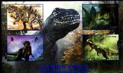 Laos, Prehistoric animals, 2016, 4 stamps (imperf.)