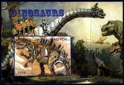 Laos, Prehistoric animals, 2016, 1stamp (imperf.)