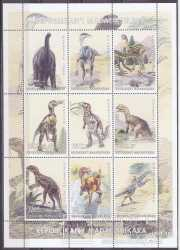 Madagascar, Prehistoric animals, 9stamps
