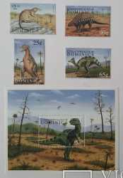 Dominica, Prehistoric animals, 5stamps