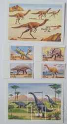 Maldives, Prehistoric animals, 6stamps