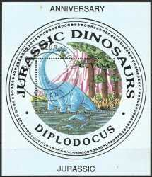 Guyana, Prehistoric animals, 1993, 1stamp