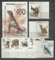 Yemen, Prehistoric animals, 8stamps