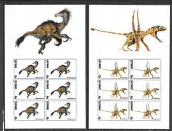 Tonga, Prehistoric animals, 2010, 12 stamps (imperf.)