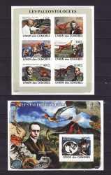 Comoros, Prehistoric animals, 7stamps (imperf.)