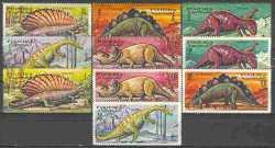 Fujairah, Prehistoric animals, 1968, 10stamps