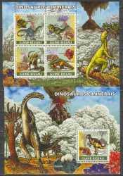 Guinea, Prehistoric animals, 2008, 5stamps