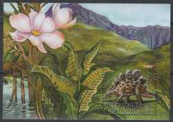 Central African Republic, Prehistoric animals, 2001, 1stamp