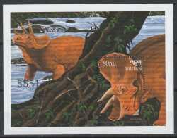 Bhutan, Prehistoric animals, 1999, 1stamp