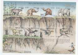 Bhutan, Prehistoric animals, 1999, 8stamps