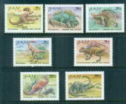 Western Sahara, Prehistoric animals, 1992, 7stamps