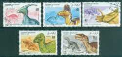 Western Sahara, Prehistoric animals, 1995, 5stamps