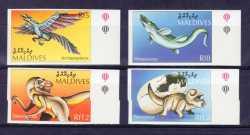 Maldives, Prehistoric animals, 4stamps (imperf.)