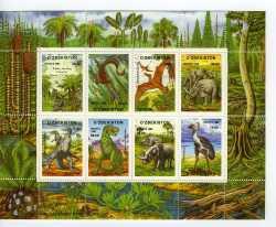 Prehistoric animals, Uzbekistan, 1999, 8stamps