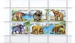Prehistoric animals, Vietnam, 1991, 6stamps