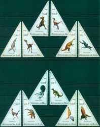 Mali, Prehistoric animals, 12stamps