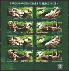 Russia, Prehistoric animals, 2020, 8stamps