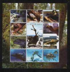 Khakassia, Prehistoric animals, 2003, 12stamps