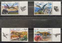 Angola, Prehistoric animals, 2018, 4 stamps