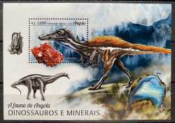 Angola, Prehistoric animals, 2018, 1 stamp