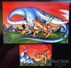 Maldives, Prehistoric animals, 1997, 7stamps