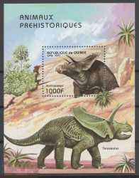 Guinea, Prehistoric animals, 1997, 7stamps
