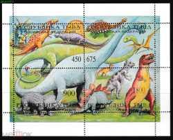 Tuva, Prehistoric animals, 4stamps