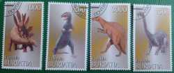 Buryatia, Prehistoric animals, 1996, 4 stamps