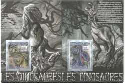 Guinea, Prehistoric animals, 2008, 8stamps